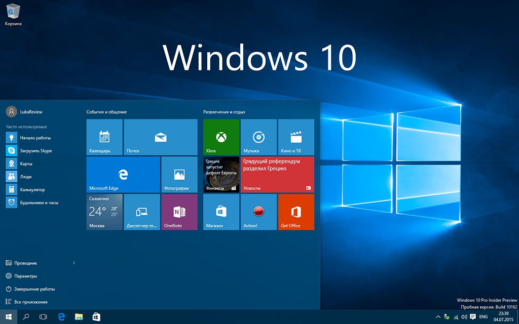 Установка Windows 10 в Одессе